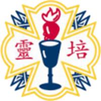 寶血會培靈學校校徽