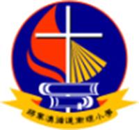 將軍澳循道衛理小學校徽