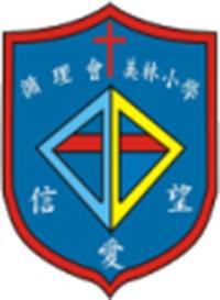 循理會美林小學校徽