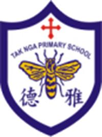 德雅小學校徽