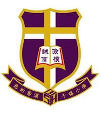 慈幼葉漢千禧小學校徽