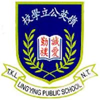 打鼓嶺嶺英公立學校校徽