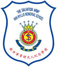 救世軍韋理夫人紀念學校校徽