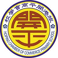 旅港開平商會學校校徽