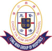 東華三院周演森小學校徽