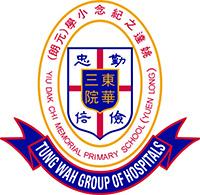東華三院姚達之紀念小學(元朗)校徽