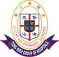 東華三院李賜豪小學校徽