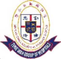 東華三院馬錦燦紀念小學校徽