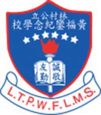 林村公立黃福鑾紀念學校校徽