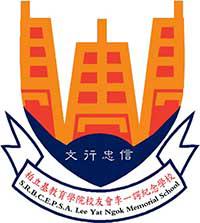 柏立基教育學院校友會李一諤紀念學校校徽
