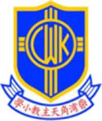 柴灣角天主教小學校徽