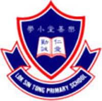 樂善堂小學校徽