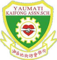 油蔴地街坊會學校校徽
