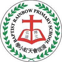 浸信會天虹小學校徽
