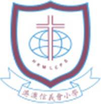 港澳信義會小學校徽