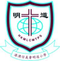 港澳信義會明道小學校徽