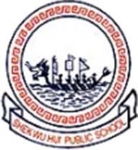 石湖墟公立學校校徽