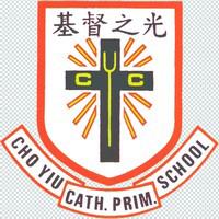 祖堯天主教小學校徽