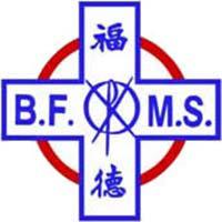 福德學校校徽