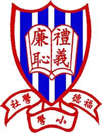 福德學社小學校徽