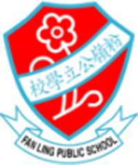 粉嶺公立學校校徽