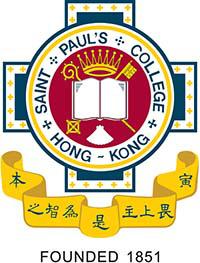 聖保羅書院小學校徽