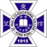 聖保羅男女中學附屬小學校徽