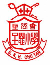 聖公會主恩小學校徽