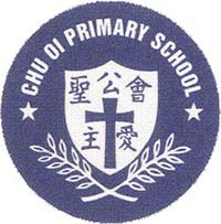聖公會主愛小學校徽