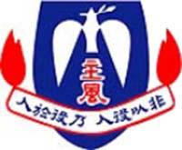 聖公會主風小學校徽