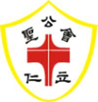 聖公會仁立小學校徽