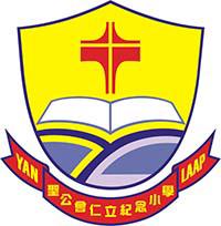 聖公會仁立紀念小學校徽