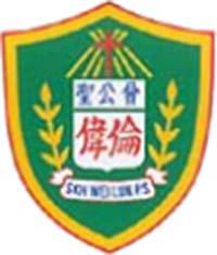 聖公會偉倫小學校徽