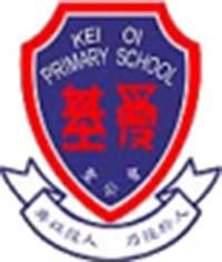 聖公會基愛小學校徽