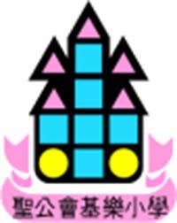 聖公會基樂小學校徽