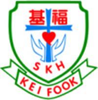 聖公會基福小學校徽