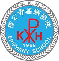 聖公會基顯小學校徽