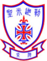 聖公會柴灣聖米迦勒小學校徽