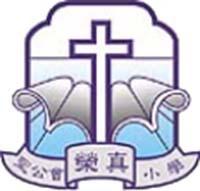 聖公會榮真小學校徽