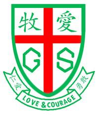 聖公會牧愛小學校徽