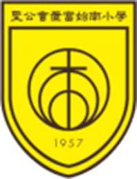 聖公會置富始南小學校徽