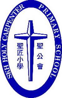 聖公會聖匠小學校徽
