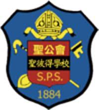 聖公會聖彼得小學校徽