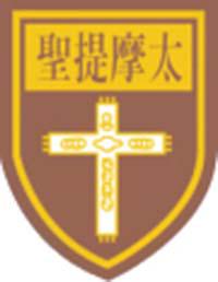 聖公會聖提摩太小學校徽
