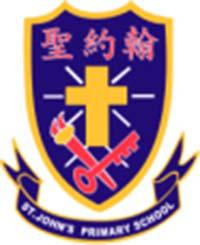 聖公會聖約翰小學校徽