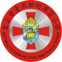 聖公會青衣邨何澤芸小學校徽