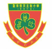 聖博德天主教小學(蒲崗村道)校徽