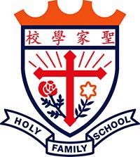 聖家學校校徽