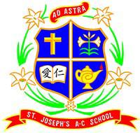聖若瑟英文小學校徽