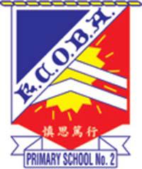 英皇書院同學會小學第二校校徽